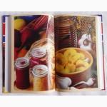 Домашнее консервирование. 700 золотых рецептов. Автор: Ксения Дерваль