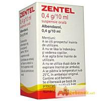 Продам Зентел (Zentel)-від глистів для дорослих та дітей.(є в суспензіі та в таблетках)