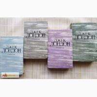 Джек Лондон. Собрание сочинений в 4-х томах (комплект)