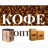 Бразильский кофе растворимый. Сублимированный кофе