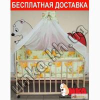 Полный комплект для сна малыша, кроватка, постельное, матрасик, Бесплатная Доставка
