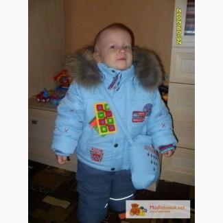 Кико Детская Одежда Каталог Зима 2013-2014