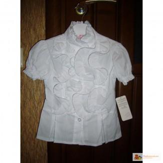 Белая Нарядная Блузка Купить С Доставкой