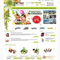 Интернет-магазин детских товаров Чудо-Чадо