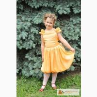 Прокат детских нарядных платьев ко дню осени
