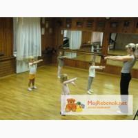 Студия Элемент жизни приглашает детей от 4 до 7 лет на занятия по детской хореографии.