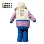 Детский зимний костюм «Husky»