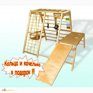 Игровой комплекс Астронавт - Люкс, спортивный комплекс, детский спортивный уголок