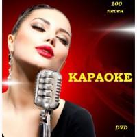 Караоке, сказки, песни, диски CD и DVD, Киев