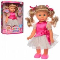 Интерактивная кукла Даринка M 4161 UA