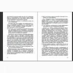 Книга. Ал. Коток. «Прививки в вопросах и ответах для думающих родителей». Дешево