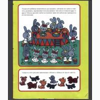 Книга. «Мышление + обучающее лото». Дешево Развитие ребенка. Детям 3-4 лет