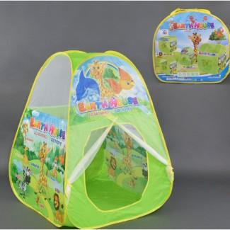 Детская яркая палатка Пирамидка бесплатная доставка