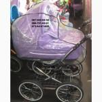 Продам дождевик для коляски универсальный. Дождевик подходит на любую коляску