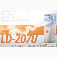 Ингалятор Little Doktor LD-207U , 750грн