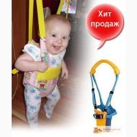 """Прыгунки SportBaby «3 в 1» + вожжи """" Подарочный набор для новорожденных"""