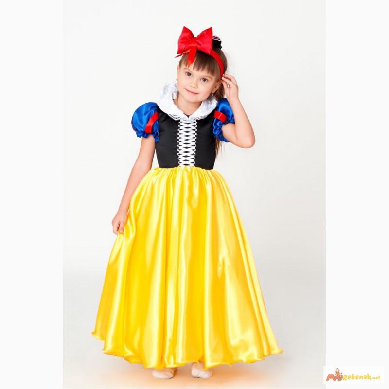 Прокат маскарадного костюма в Москве детские карнавальные