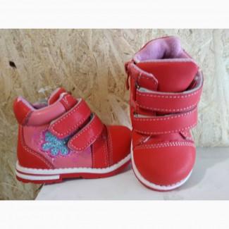 Малиновые ботиночки на принцессу