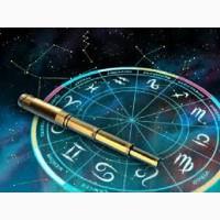Сидорчук Андрій. Астролог. Прогнози, гороскопи