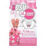 Японские педикюрные носочки SOSU от мозолей и натоптышей 2пары