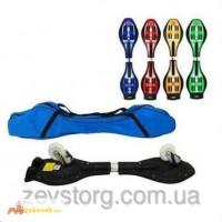 Скейт рипстик Ripstik двухколесный с алюминиевой рамой (скейтборд)