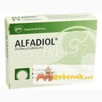 Продам Альфадіол (АЛЬФА Д3-ТЕВА) 1 мкг 100