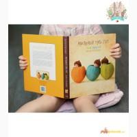 Книга альбом для фотографий малыша Мои первые пять лет