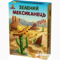 Зеленый мексиканец - настольная игра для вечеринки