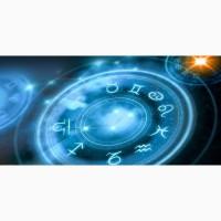 Сидорчук Андрій астролог, консультації астролога очні та онлайн