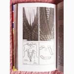Модное вязание. Автор: М. Максимова