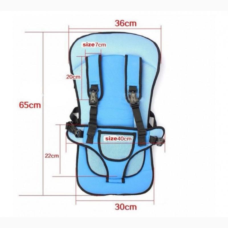 Фото 4. Автокресло детское бескаркасное Car Cushion Multi Function