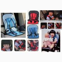 Автокресло детское бескаркасное Car Cushion Multi Function