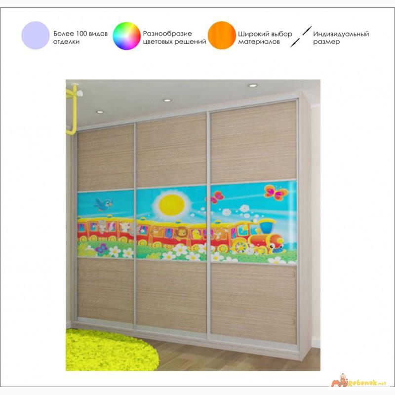 Фото 2. Шкаф-купе для детской комнаты от Дизайн-Стелла