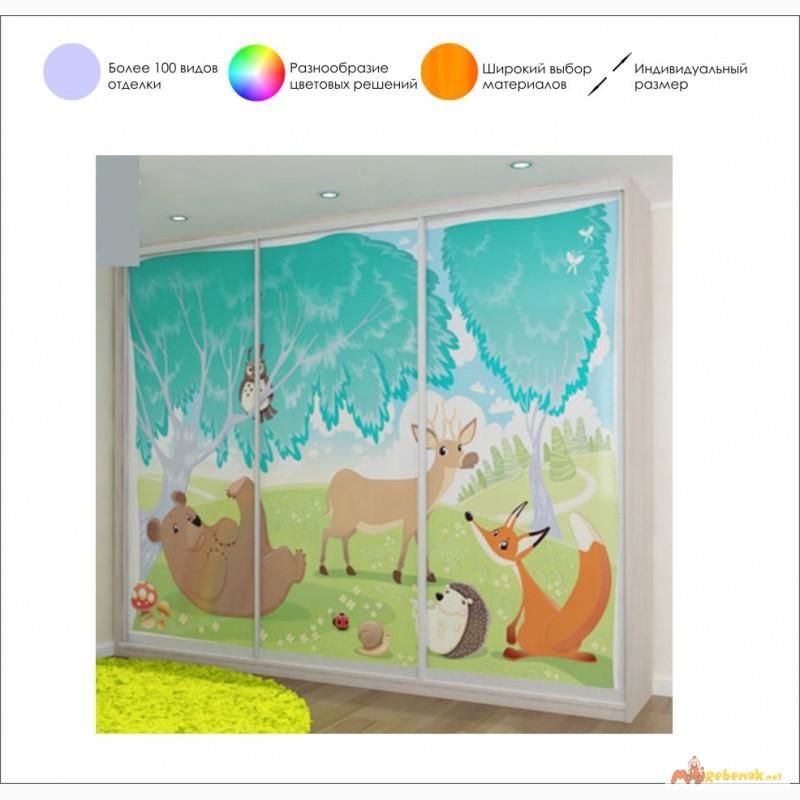 Фото 3. Шкаф-купе для детской комнаты от Дизайн-Стелла