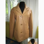 Оригинальная женская кожаная куртка-пиджак. Лот 245