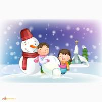 Детский лагерь Славутич на зимние каникулы 2017