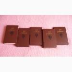 Стивенсон. Собрание сочинений в 5-ти томах (комплект)