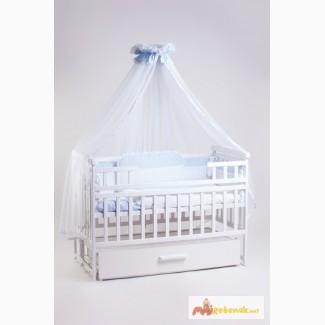 Лучший набор для сна! Весь комплект с кроваткой маятник + постельный набор 8 эл + матрас