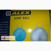 Мяч гимнастический с рожками 65 см