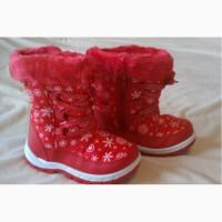 Зимние красные теплые сапожки Тм Sommos