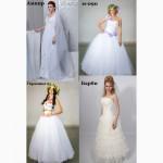 Распродажа Проката свадебных платьев в Киеве