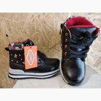 Демисезонные ботиночки EeBb