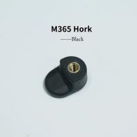 Крюк заднего крыла xiaomi m365