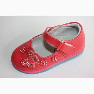 Качественные кожаные туфли