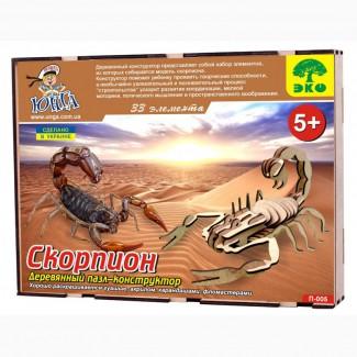 Скорпион 3д пазлы-конструктор из дерева в коробке лазерная резка собственное производство