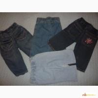 Пакет джинсиков на девочку 6-12 мес. Сделать горячимНа главнуюРедактироватьПрода но