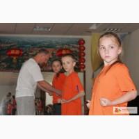 Набор в Детскую Школу Ушу.