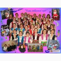 Детская музыкальная вокально-хореографическая студия Свитанок.