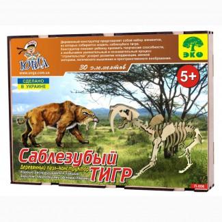Динозавр Саблезубый тигр 3д пазлы-конструктор из дерева в коробке лазерная резка