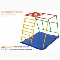 Детский спортивный комплекс ранний старт стандарт баз